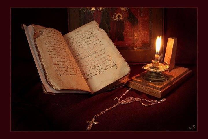НЕПИСМЕНИТЕ МОИ ПИСМА НЕ МИ СЕ ДОПАЃААТ (Одговори на  Старецот)