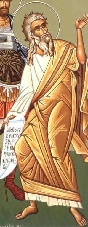 МОЛИТВА НА ПРОРОК ИСАИЈА – ЌЕ СЕ ПОСРАМАТ ОНИЕ ШТО ГО МРАЗАТ ТВОЈОТ НАРОД