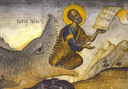 МОЛИТВА НА ПРОРОК ЈОНА –   (Јона 2, 3-10)