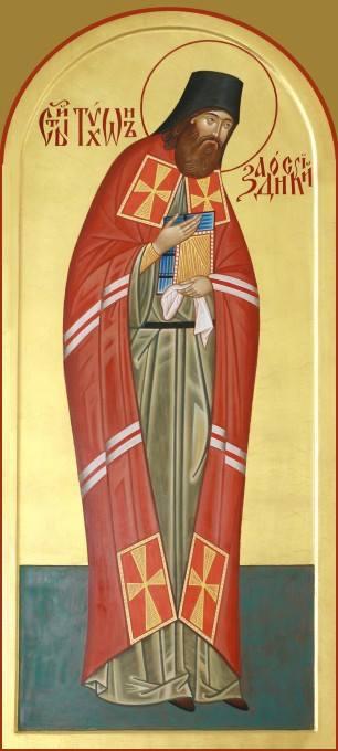 ГОРДЕЛИВИОТ – ДЕСЕТ ПЛОДОВИ НА ГОРДЕЛИВОСТА  (Свети Тихон Задонски)