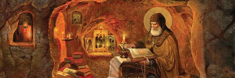 """Што означува секој збор од молитвата """"Господи Исусе Христе, помилуј ме…"""""""