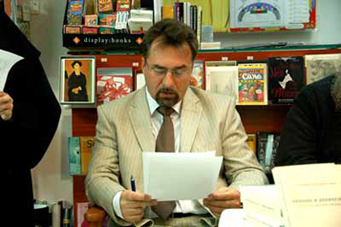 ПРАВОСЛАВНАТА ПСИХОТЕРАПИЈА (доктор Дмитриј Авдеев, православен психотерапевт)