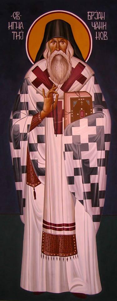 Јас сум минувач на земјата: дојдов на неа co раѓањето, ќе си заминам од неа co смртта – Свети Игнатиј Брјанчанинов