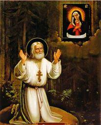 Сеќавање на Свети Серафим Саровски