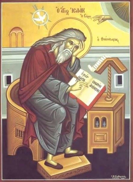 За ученоста без искуствено знаење  (Свети Исак Сирин)