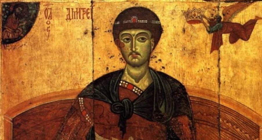Свети Димитрие, моли се на Христа Бога, да ни дарува милост голема!