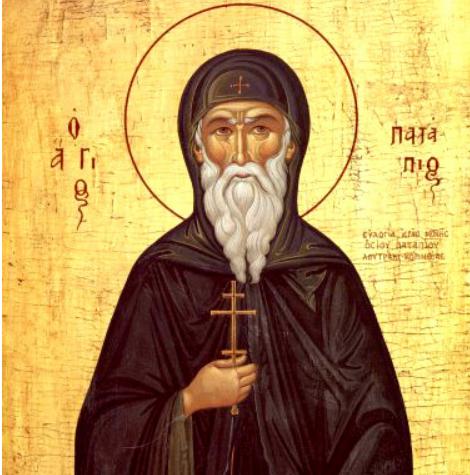 Преподобен Патапиј  – Од православниот календар