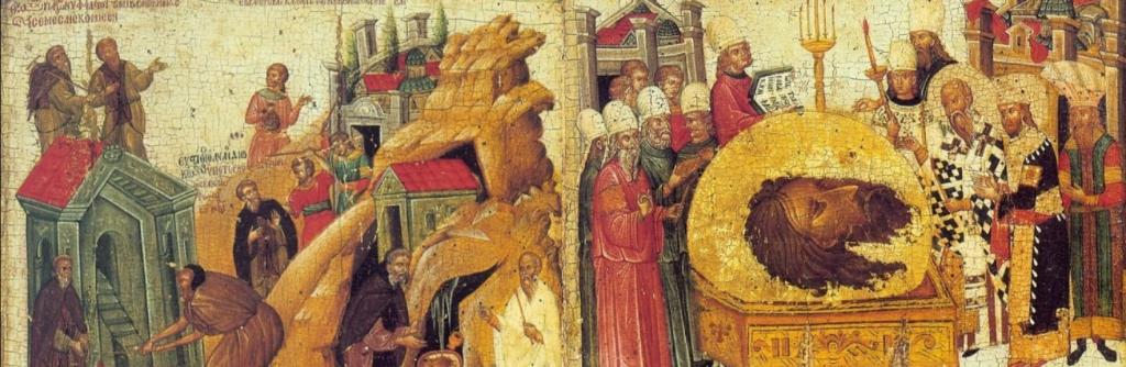 Наоѓање на главата на Свети Јован Крстител (Од Правосл. календар)
